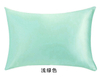 22 Momme Mulberry Silk Pillows for Hair And Skin 2020